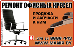 ИП Матысюк А. Н.