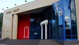 Новый театр