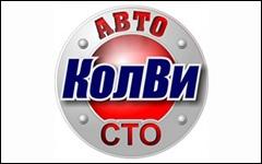 Авто-КолВи