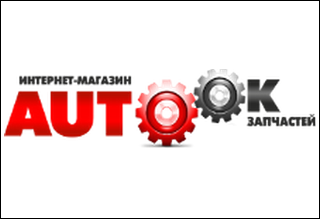 АвтоОк / AutoOk.by