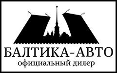 Балтика Авто на Революции