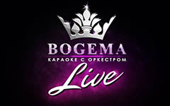 Bogema Live