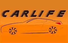 Карлайф / CarLife