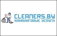 Клинерс.бай / Cleaners.by