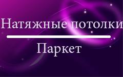ИП Майоров С.С.