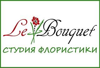 Ле Букет/ Le Bouquet