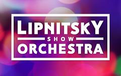 Шоу оркестр Александра Липницкого / Lipnitsky Show Orchestra