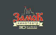 3D Кино в Замке / 3D Kino v Zamke