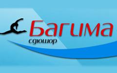 Багима