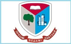 Полоцкий государственный лесной колледж