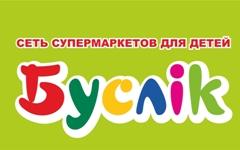 Буслiк / Буслик на Фомичева