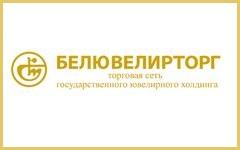 Лазурит в Витебске
