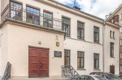 Музей Министерства внутренних дел Республики Беларусь