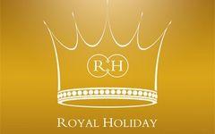 Роял Холидей / Royal Holiday