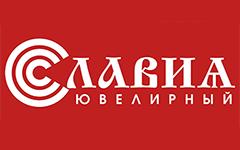 Славия на площади Ленина