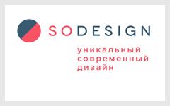 Содизайн / Sodesign