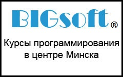 BIGsoft