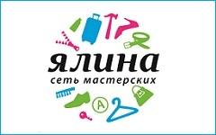 Ялина на Одоевского