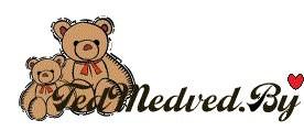 TedMedved.By — интернет-магазин плюшевые медведей