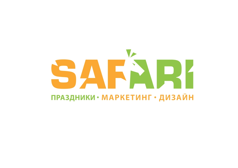 Safari studio