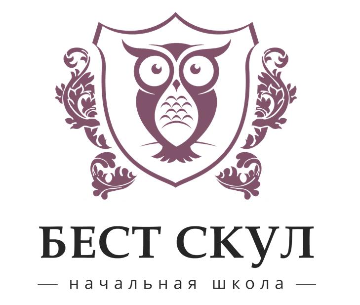 ЧУО «Начальная школа «Бест Скул»