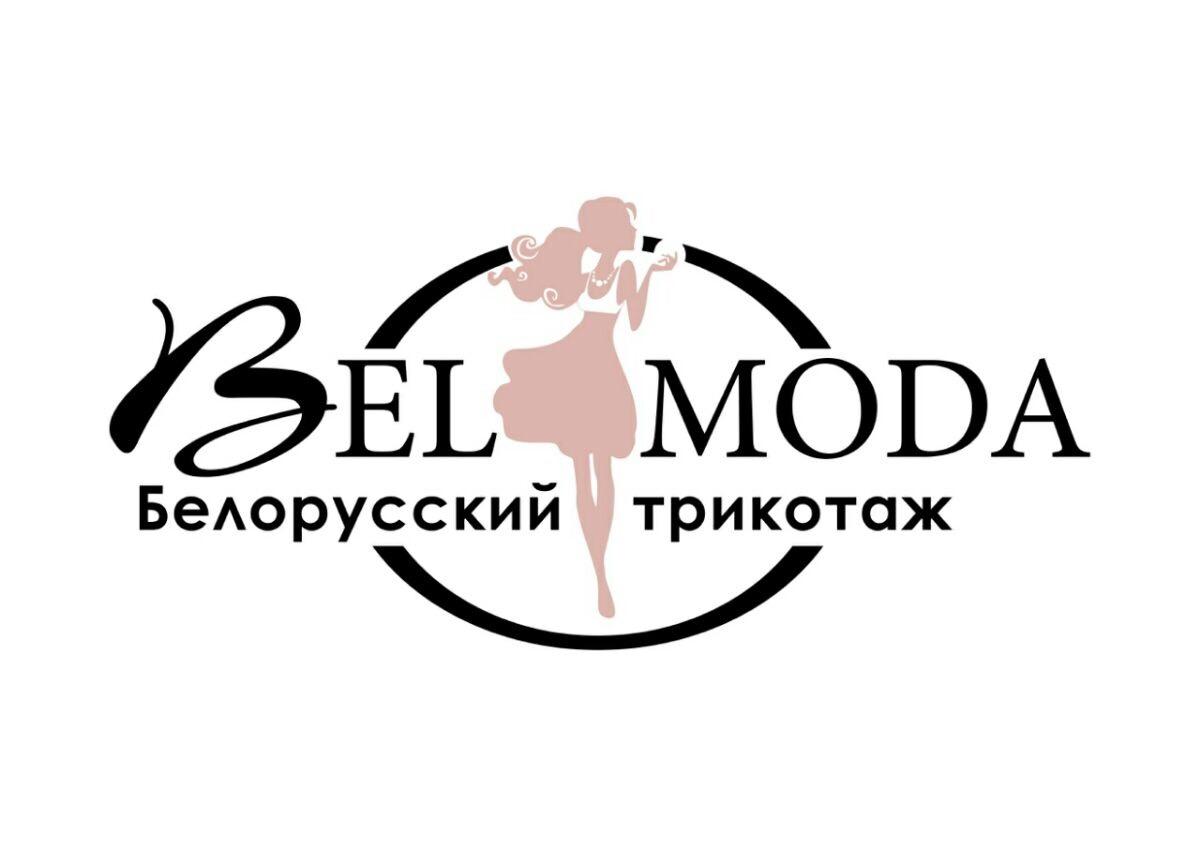 Бел-мода.бай / Bel-moda.by