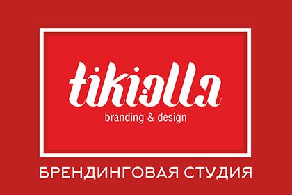 Брендинговая студия «TIKIOLLA»