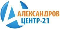 Александров Центр-21