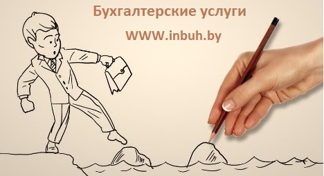 ИП Грищенко Н. В.