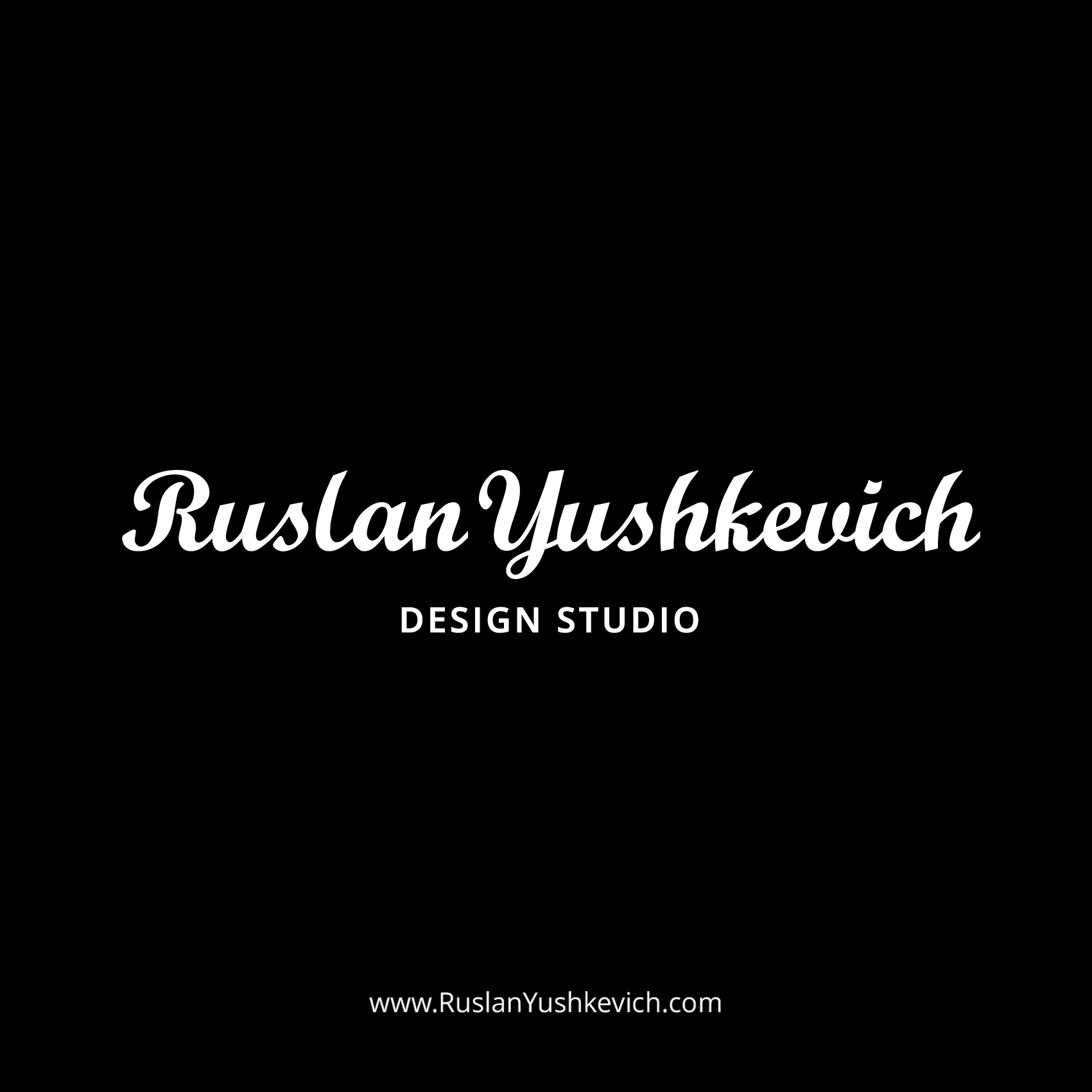Дизайн студия Руслана Юшкевича