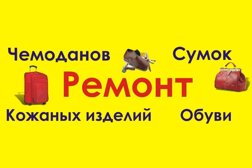 ИП Маркосян А. А.