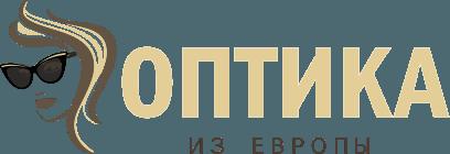 Оптика из Европы (InOptics.by)