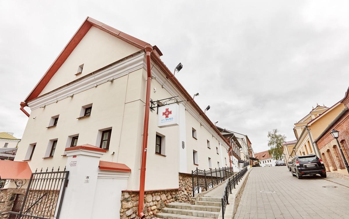 Арс Валео – многопрофильный медицинский центр (Минск)