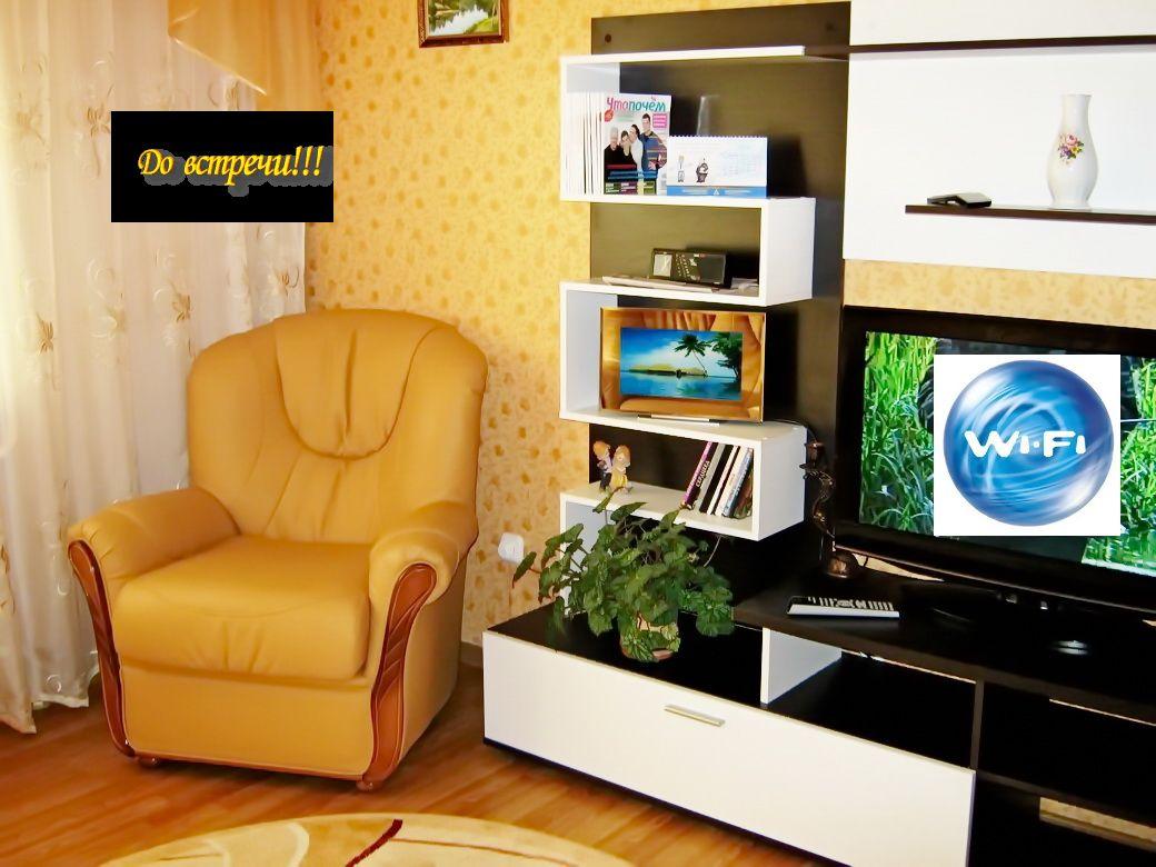 Квартира на сутки г. Жодино ИП Обухов Е.В.