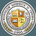 Частное учреждение образования «Колледж бизнеса и права»